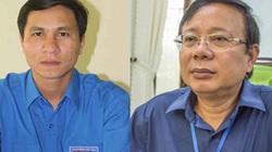 Quảng Ngãi: 2 huyện có Bí thư mới, kiện toàn chức danh lãnh đạo chủ chốt cấp huyện, thị
