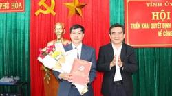 Phú Yên: Điều động, giới thiệu hai nhân sự giữ chức Chủ tịch UBND huyện