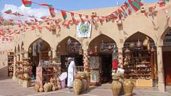 """Điểm đến đặc sắc - """"thị trấn phép thuật"""" diệu kỳ Bahla, Oman"""