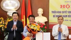 Ông Đặng Hồng Lĩnh giữ chức Giám đốc Ngân hàng Nhà nước chi nhánh Phú Yên
