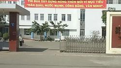Công an vào cuộc điều tra vụ nữ bệnh nhân tử vong tại Trung tâm Y tế huyện Xuân Lộc