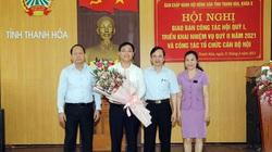 Phó Chủ tịch Hội Nông dân tỉnh Thanh Hóa vừa được bầu sinh năm 1986