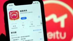 App chỉnh ảnh nổi tiếng Trung Quốc rót triệu USD mua bitcoin và ethereum