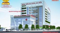Hé lộ doanh nghiệp được Quảng Nam giao gần 5.000m2 xây bệnh viện tư nhân