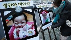 Hàn Quốc có khả năng lần đầu tuyên án tử hình trong vụ bé gái 16 tháng tuổi Jeong-in chết do bị bạo hành