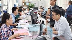 Điều kiện công chức được bổ nhiệm giữ chức vụ lãnh đạo, quản lý