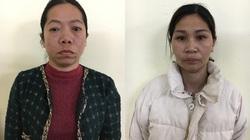 Quảng Ninh: Thiếu tiền tiêu xài, con dâu làm giả sổ đỏ của bố chồng mang đi cầm cố