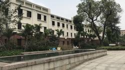 Bệnh viện Trung ương Quân đội 108 thông báo mời đấu giá