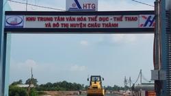 """Khuất tất đấu giá """"đất vàng"""" ở An Giang: Công ty Cổ phần Đầu tư HTG chưa được cấp phép xây dựng!"""