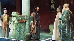 Sự thật về bộ kiếm pháp được đồn là thiên hạ vô địch trong Tiếu ngạo giang hồ