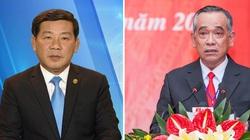 Nguyên Chủ tịch tỉnh Bình Dương Trần Thanh Liêm bị cách hết chức vụ trong Đảng nhiệm kỳ 2015-2020