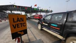Hé lộ 2 tuyến cao tốc sẽ triển khai dự án thu phí không dừng