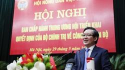 Chủ tịch BCH T.Ư Hội NDVN Lương Quốc Đoàn: Báo Dân Việt là kho kiến thức, là người bạn đồng hành của người nông dân
