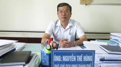Quảng Nam: Chuyển mục đích sử dụng đất sai quy định, Phó Chủ tịch thành phố Hội An bị kỷ luật