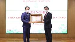 Thứ trưởng Hoàng Vĩnh Bảo chia sẻ cảm xúc khi nhận quyết định nghỉ hưu