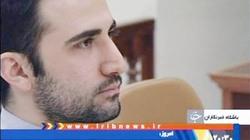 Iran kết án  tử hình gián điệp Mỹ