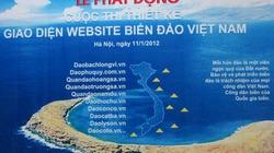 """Phát động cuộc thi """"Thiết kế giao diện website biển đảo Việt Nam"""""""