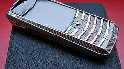 Đi chơi hồ Tây, mất điện thoại Vertu 700 triệu