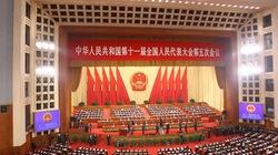 Quốc hội Trung Quốc họp kỳ thứ 5