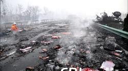 Xe pháo hoa phát nổ, 25 người chết và bị thương