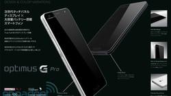 LG sắp trình làng phiên bản Optimus G Pro