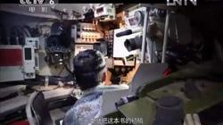 Cận cảnh bên trong xe tăng chủ lực của Trung Quốc