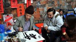Khai bút đầu năm: Nét xuân - hồn Việt