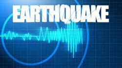 Động đất bất ngờ ở Lào Cai