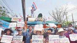 Thái Lan: Hàng ngàn  nông dân nổi giận