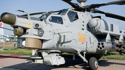 Cận cảnh trực thăng tấn công Mi-28 thế hệ thứ 5