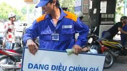 Giá xăng tăng 300 đồng/lít từ tối 21.2