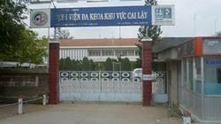 Tiền Giang: Bé gái chết bất thường tại bệnh viện