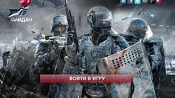 """Trò chơi điện tử """"ăn theo"""" căng thẳng ở Ukraine bất ngờ hút khách"""