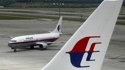 Tạm dừng một số hoạt động tìm kiếm máy bay Malaysia mất tích