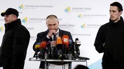 Tòa án Nga phát lệnh bắt giữ thủ lĩnh cực hữu Ukraine
