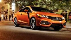 Hé lộ Honda Civic Si Coupe giá 480 triệu đồng