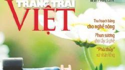 Đón đọc Trang Trại Việt tháng 3.2014: Trang trại dùng nước thông minh