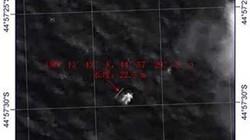 Trung Quốc xác định vị trí, kích cỡ vật thể do vệ tinh tìm ra