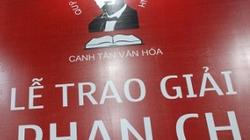 Trao Giải thưởng Văn hóa Phan Châu Trinh lần thứ VII