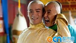 Vi Tiểu Bảo là... người đồng tính trong Tân Lộc đỉnh ký