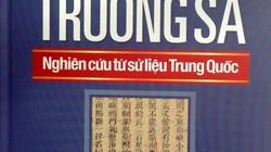 Sử liệu Trung Quốc không có Trường Sa, Hoàng Sa