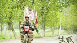 Xúc động cảnh Lưu Đức Hoa 15 năm đi tìm con trai