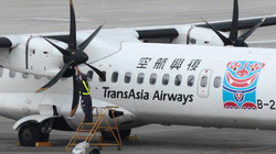 Đài Loan kiểm tra năng lực 71 phi công lái ATR-72