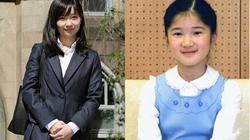 Những công chúa xinh đẹp, nổi tiếng của Hoàng gia Nhật