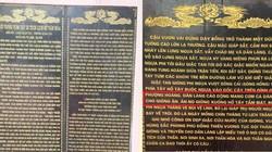 """Chuyện """"Thánh Gióng đã tắm ở Hồ Tây"""" đã được ghi trong thần tích"""