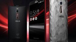 Asus Zenfone 2 Deluxe Special Edition vừa ra mắt