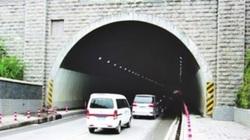 Lý giải về đường hầm bí ẩn giúp 'quay ngược thời gian'