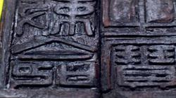 Thực hư việc Hoàng thành Thăng Long sẽ phát ấn đầu năm