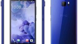 HTC sẽ không ra mắt smartphone mang tên HTC 11 theo thông lệ