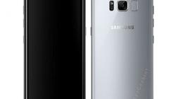 Hình ảnh về Samsung Galaxy S8 tiếp tục bị rò rỉ